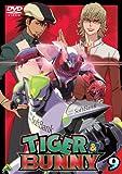 TIGER&BUNNY(タイガー&バニー) 9 <最終巻> [DVD]
