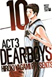DEAR BOYS ACT 3(10) (講談社コミックス月刊マガジン)