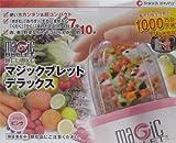 マジックブレットデラックス ピンク 日本国内正規品 マジックブレットDX