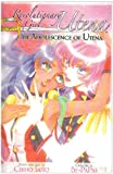 Revolutionary Girl Utena: The Adolescence of Utena (1435270797) by Saito, Chiho