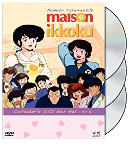Maison Ikkoku: Box set 8 (eps.85-96)