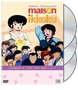 Maison Ikkoku: Box set 8 (eps.85-96)