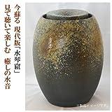 【直送 】 水琴窟 信楽焼(重蔵窯B‐3/青古信楽)