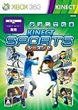 Kinect スポーツ シーズン 2 予約特典「ビッグフォームフィンガー」DLご利用コード付き