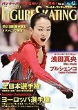 ワールドフィギュアスケート 42