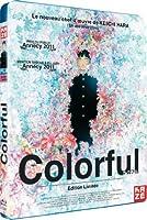 Colorful [Blu-Ray]