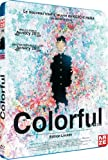 echange, troc Colorful [Blu-Ray]