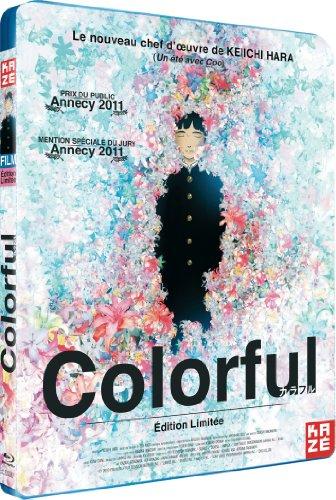 Colorful [Francia] [Blu-ray]