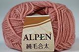 アルペン純毛合太 バラ玉 1個 222