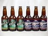 クラフトビールパーティ6本セット 横浜ラガー330ml×3本  横浜ビールピルスナー330ml×3本