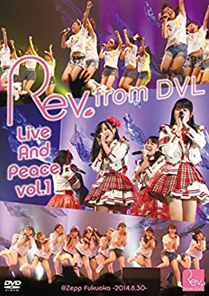 Rev. from DVL Live And Peace vol.1 @Zepp Fukuoka -2014.8.30- [DVD]