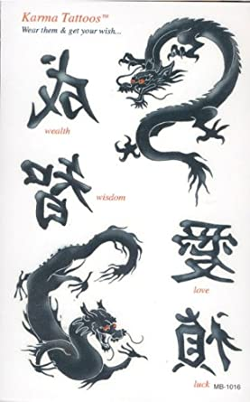 Asian dragon temporary fake tattoos 43 for Fake tattoos amazon