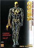 echange, troc Buichi Terasawa - Cobra Edition originale LŽarme absolue T02