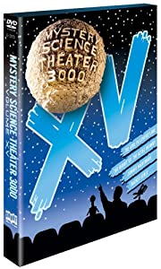 Mystery Science Theater 3000, Vol. XV (The Robot vs. the Aztec Mummy / The Girl in Lovers Lane / Zombie Nightmare / Racket Girls)