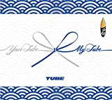 Your TUBE + My TUBE(���Y�����B)(DVD�t)