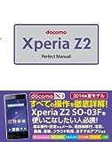 docomo Xperia Z2 Perfect Manual