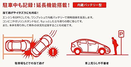 【Amazon.co.jp 限定】ユピテル(Yupiteru)ドライブレコーダー 400万画素 駐車監視機能搭載  DRY-AS400WGA