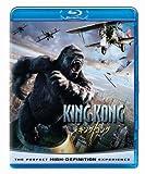 キング・コング Blu-ray 【ユニバーサルBlu-ray disc第2弾:初回生産限定】