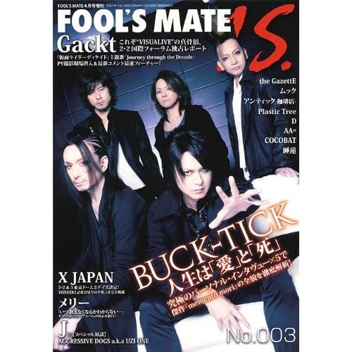 FOOL'S MATE I.S. No.003