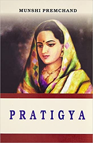 All Munshi Premchand Books : Pratigya
