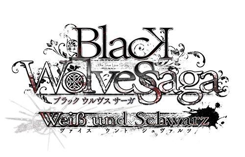 BLACK WOLVES SAGA -Weiβ und Schwarz- - PS Vita アイディアファクトリー