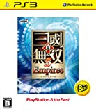 Shin Sangoku Musou 5 Empires (PlayStation3 the Best) [New Price Version] [Japan Import]