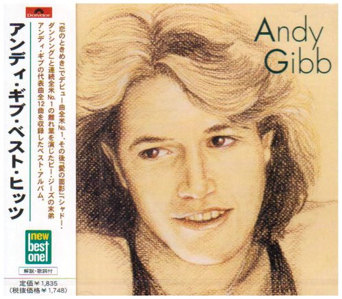 Best Hits by Andy Gibb