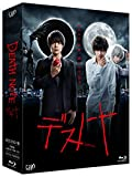 デスノート Blu-ray BOX[Blu-ray/ブルーレイ]