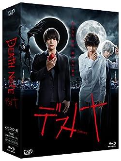 「デスノート」Blu-ray  BOX