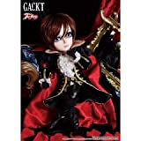 Taeyang / Pullip Gakuto / Gackt Miserables Ver. 1,000 Body Only