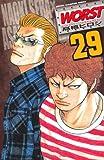WORST(ワースト) 29 (少年チャンピオン・コミックス)