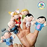 Smiles Creation Cute Mini Happy Family Figure Plush Finger Puppets Toys For Kids ( Pack Of 6-Piece )