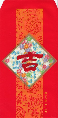 Greeting Card New Year Chinese