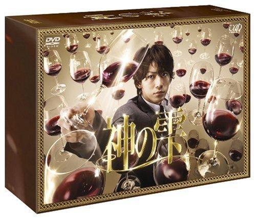 神の雫 DVD-BOXの画像