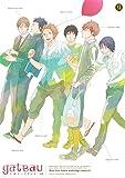 gateau Vol.10 (gateauコミックス)