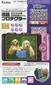 Kenko 液晶保護フィルム 液晶プロテクター SONY Cyber-shot DSC-WX220/WX200用 KLP-SCSWX220