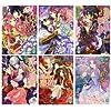 エルトゥールル帝国シリーズ 文庫 1-6巻セット (講談社X文庫ホワイトハート)