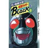 仮面ライダーBlack / 石ノ森 章太郎 のシリーズ情報を見る