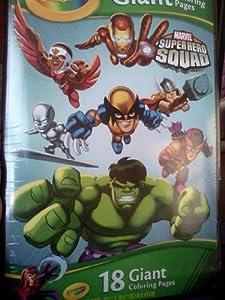 Amazon Marvel Super Hero Squad