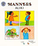 Manners (Turtleback School & Library Binding Edition) (0613023722) by Aliki