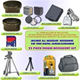 ULTIMATE ACCESSORY KIT FOR PANASONIC LUMIX DMC-FZ30 FZ50 NEW