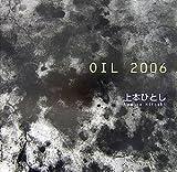 OIL 2006