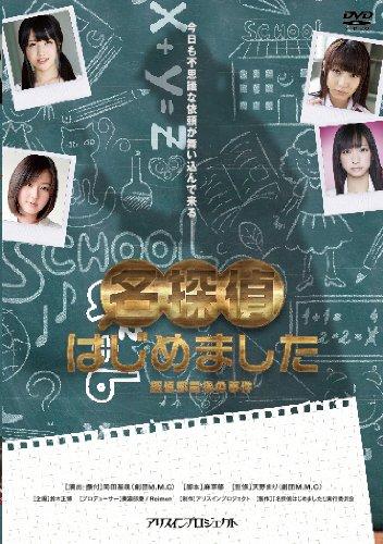 ̾õ��Ϥ���ޤ��� [DVD]