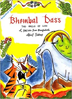 Bhombal dass the uncle of lion a folk tale from for Uncle tom s cabin first edition value