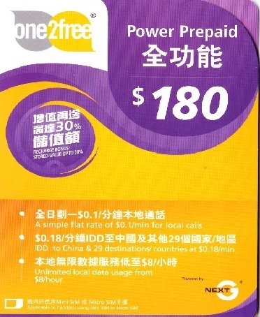 Hong Kong Cls Prepaid Sim Card With 180Hkd Credit, 3G Data, Call **Shipping From Usa