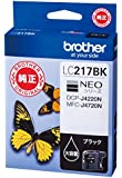 brother インクカートリッジ大容量タイプ (黒) LC217BK