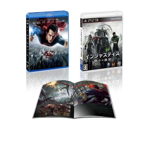 『マン・オブ・スティール』 & 『インジャスティス:神々(ヒーロー)の激突』 ハイブリッドパック (3,000セット限定生産) [Blu-ray]