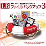 LB ファイル バックアップ3 [ダウンロード]