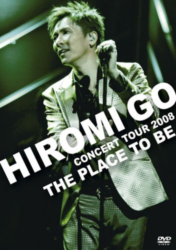 "HIROMI GO CONCERT TOUR 2008 ""THE PLACE TO BE""(通常盤) [DVD]"