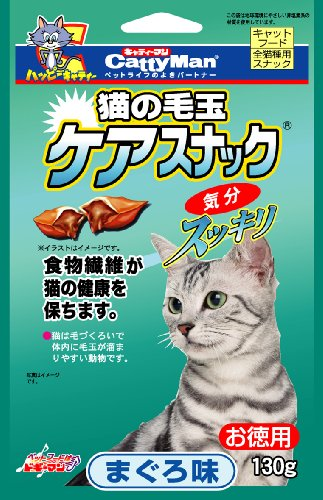 ドギーマン 猫の毛玉ケアスナック まぐろ味お徳用 130g